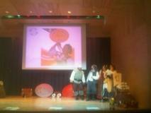 Skokie Theatre 2010